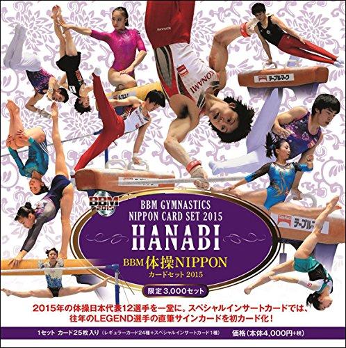 BBM 2015 Gymnastik NIPPON-Karten-Set -HANABI- BOX