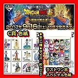 Dragonball Super ichiban kuji C x 12 + Lastone complete signboad Art board Shikishi Japan