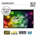 Elite Screens Manual B, 100-INCH 16:10, Manual Pull