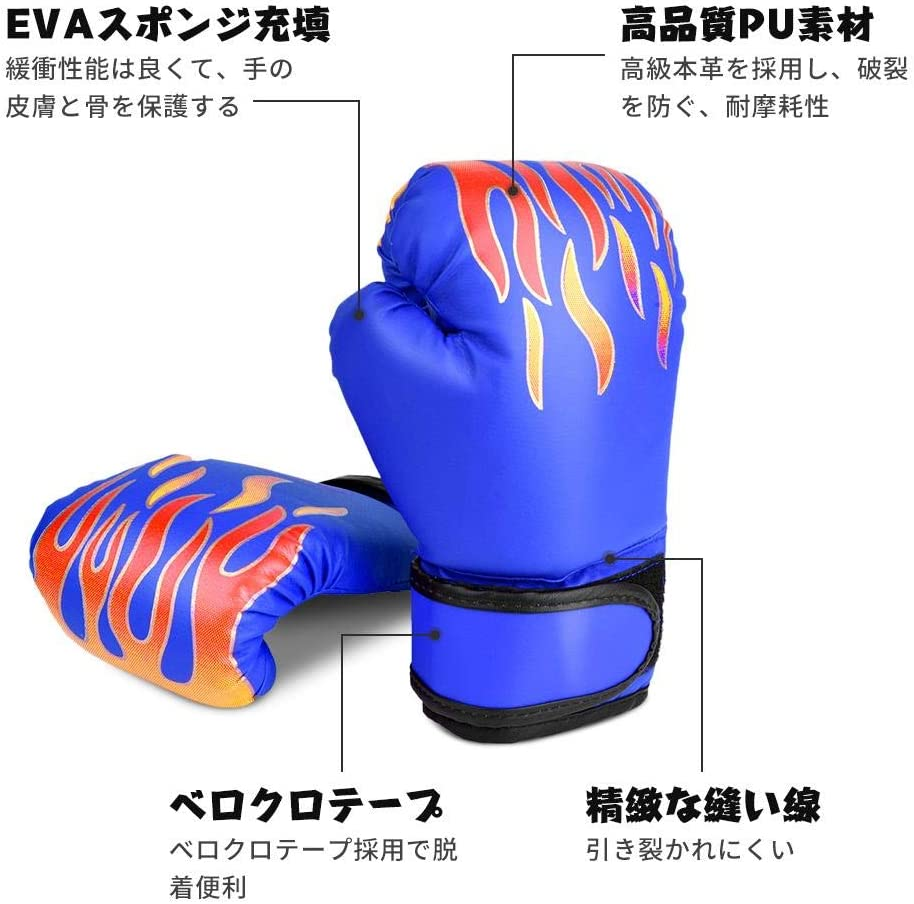 Kickboxing Sparring Training Gloves Punching Bag Muay Thai Mitts for Kids Youth VGEBY1 1Pair Children Boxing Gloves