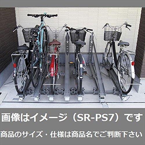 ダイケン フットペダル式スライドラック 連結型 SR-PSR6 『収容台数 6台用』 *基準型を同時に購入しないと、商品の販売が出来ません   B011ZX8XZO