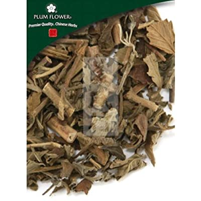 Agrimony / Xian He Cao / Agrimonia Pilosa, Bulk Herb 1.1lb / 500g: Health & Personal Care