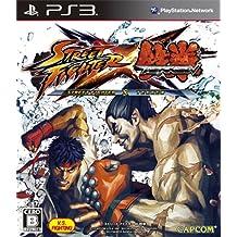 STREET FIGHTER X Tekken (Limited Edition)