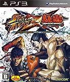 STREET FIGHTER X 鉄拳(通常版) - PS3