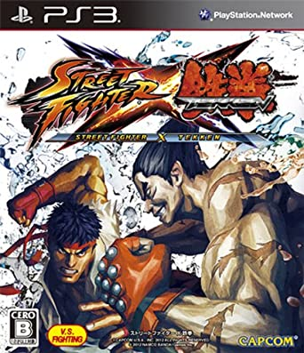 Amazon Com Street Fighter X Tekken Japan Import Video Games
