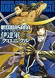 Sengoku BASARA Comic Anthology Ita army Chronicle (Dengeki Comics EX 94-6) (2013) ISBN: 4048915266 [Japanese Import]