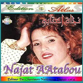 Aar rabi la tefakrouni by Najat Aatabou on Amazon Music - Amazon.com