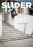 SLIDER(スライダー) Vol.37 (NEKO MOOK)