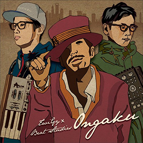 ongaku - music