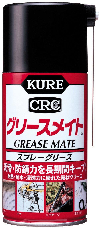 KURE 呉工業 グリースメイト 300ml スプレーグリス