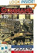 Command Magazine Vol 127