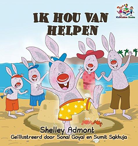 I Love to Help: Dutch language Children's Books (Dutch Bedtime Collection) (Dutch Edition) by KidKiddos Books Ltd.