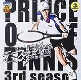 Musical - Musical The Prince Of Tennis Seigaku Vs Fudomine [Japan CD] NECA-30322 by ORIGINAL SOUNDTRACK (2015-09-16)