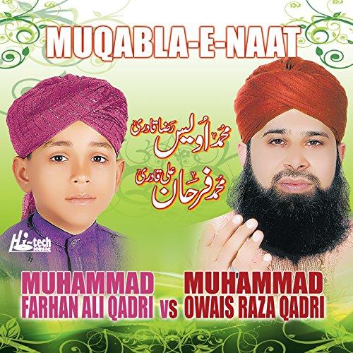 Arabic Naat Mp3 Download