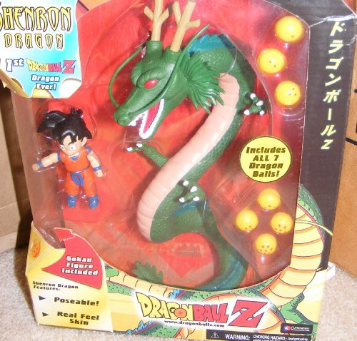 Dragonball Z DELUXE BOXED SET 8