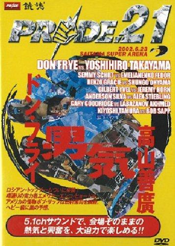PRIDE.21 6.23SAITAMA PRIDE.21 SUPER [DVD] ARENA SUPER [DVD] B00006F23R, CHLOROS (クロロス):bc359fe4 --- ijpba.info