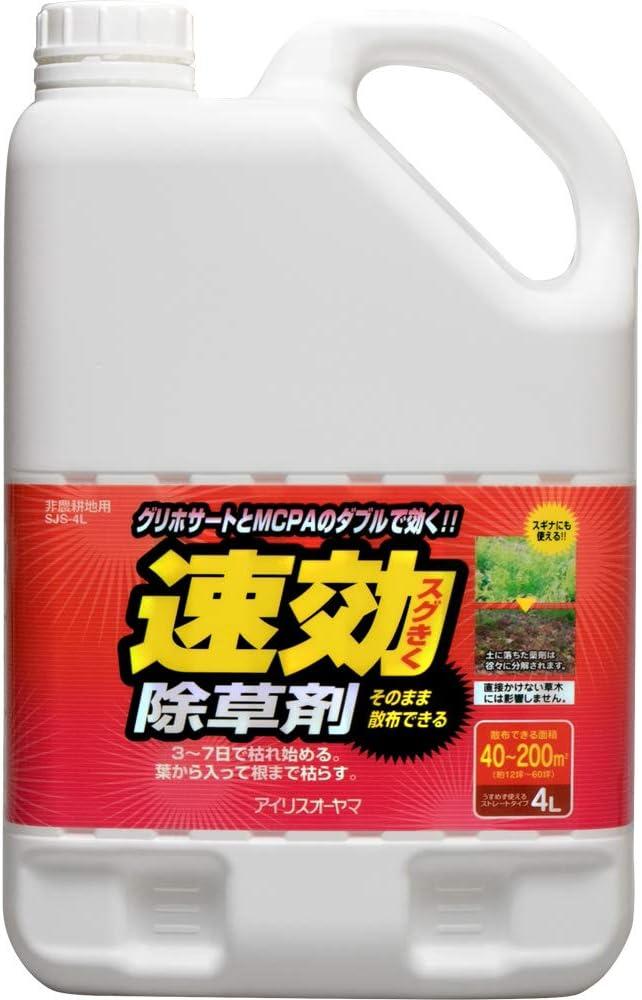アイリスオーヤマ 速攻除草剤 4L
