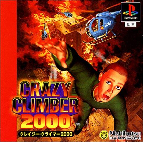 Crazy Climber 2000 [Japan Import]