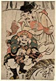 1795 Japanese Print Ebisu, in the rear with fishing pole and fish, and holding a fan, and Daikaku, in the foreground, holding a kotsuzumi and standing next to his treasure bag and bales of rice; two of the seven lucky gods of Japan. Ebisu daikoku no manzai. TITLE TRANSLATION: Ebisu and Daikaku celebrating.