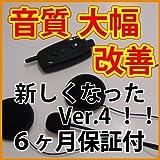 bearidge BT MULTI-INTER PHONE Ver.4(インカム 1機) 無線機 ブルートゥース バイク用インカム Ver.4 1機