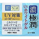 Japan Health and Beauty - Skin lab Gokujun UV white gel (SPF50 + PA ++++) 90g *AF27*