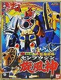 DX超合金 GD-42 忍風合体 忍風戦隊ハリケンジャー 旋風神 センプウジン