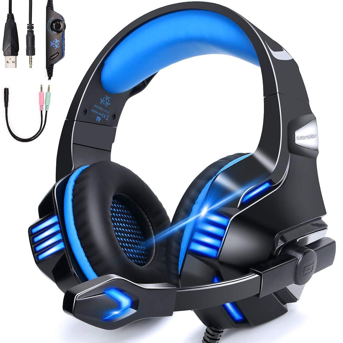 添加まっすぐコンテンポラリーゲーミングヘッドセット 高音質 ヘッドホン 軽量 ヘッドセット マイク付き ゲーム用 ヘッドフォン 有線 3.5mm 5.1ch FPS pcゲーム ps4に対応