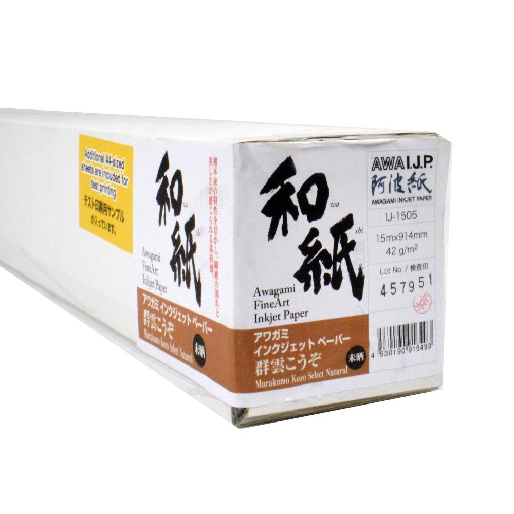 Awagami Murakumo Kozo Select Natural Fine Art Inkjet Paper, 42gsm, 36 in. x 49 ft. Roll