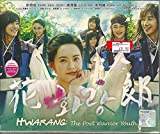 HWARANG : THE POET WARRIOR YOUTH - COMPLETE KOREAN TV SERIES ( 1-20 EPISODES ) DVD BOX SETS