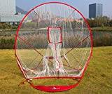 Galileo Softball Backstop Pitching Practice Net Baseball Hitting Nets for Pitching Batting Indoor&Outdoor Training Equipment with Bow Frame Carry Bag(7x7')