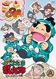 Animation - Nintama Rantaro (TVAnime) Selection Anokoro No Dan Vol.3 [Japan DVD] FCBC-191