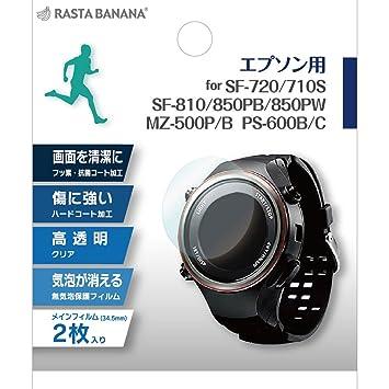 783293dfb2 Amazon   ラスタバナナ EPSON SF-720/710S/SF-810/850PB/850PW/MZ-500P/B ...