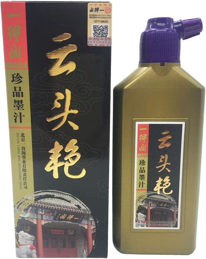 Easyou Yidege Professional Liquid Sumi Ink for Traditional Calligraphy and Brush Painting Black YTY 250ml