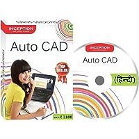 INCEPTION INDIA Learn AUTO CAD (Hindi)(Inception Success Series - CD)