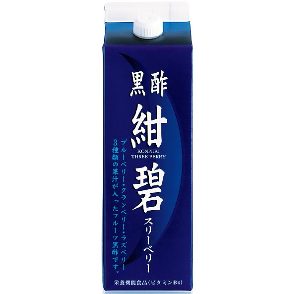 Hino Pharmaceutical Set of 12 fruit black vinegar drink (food with nutrient function claims) by Natural nature of healthy life! Hino Pharmaceutical (Image #2)