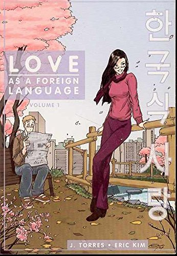 Download Love As A Foreign Language #1 (v. 1) ebook