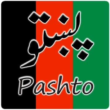 Amazon com: Pashto Script Tutorial: Appstore for Android