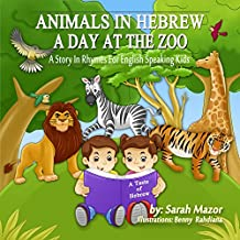 Animals in Hebrew: A Day at the Zoo (Picture Book teaching kids the names of animals in Hebrew) (A Taste of Hebrew for English Speaking Kids 4)
