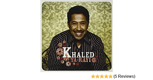 CHEB KHALED MP3 ZINA TÉLÉCHARGER ZINE