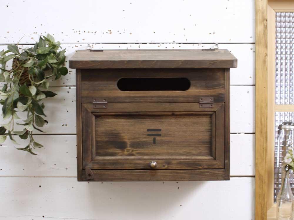 ポスト横型 木製 ひのき 木製扉 ダークブラウン 郵便マーク 奥行17cm 真鍮つまみ MAILBOX 郵便受け 屋根フラットタイプ 受注製作 B078K8DXKY 14580