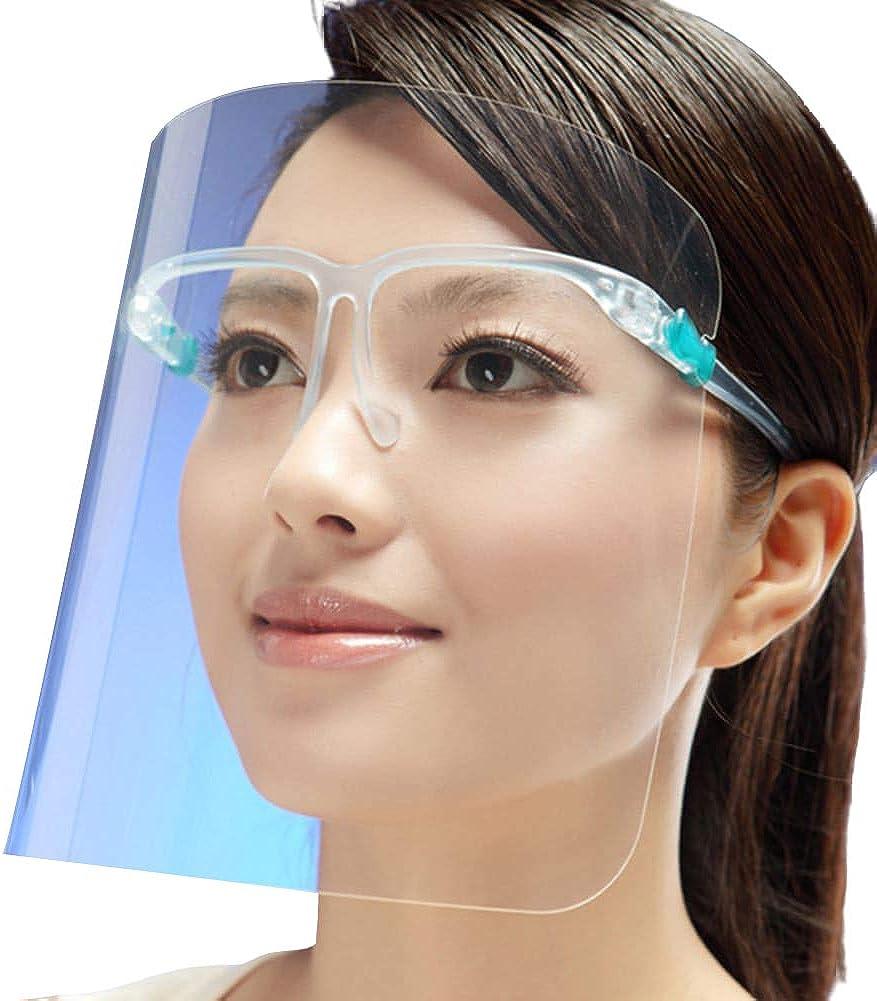 Visor con Gafas Protector Facial Visor de Seguridad Transparente Sombrero Protector Antipolución Reutilizable Anti Humo Tapa Protección para Cara Evita Saliva
