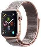AppleWatch Series4(GPSモデル)- 40mmゴールドアルミニウムケースとピンクサンドスポーツループ