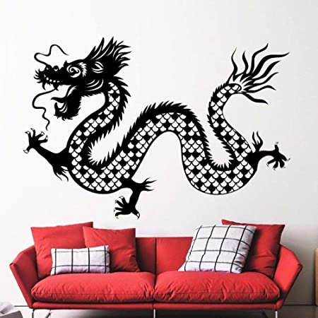 xingbuxin Dragon Animal Tatuajes de Pared Grandioso Mural de Arte ...