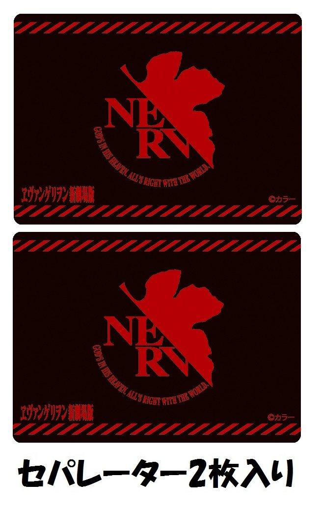 Neo Rebuild Evangelion Nerv Card Game Character Deck Storage Box Anime