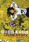 Hong Kong love story par Hendriks