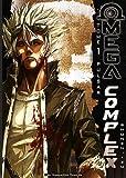Omega complex Vol.1