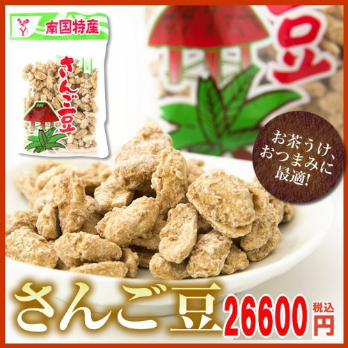 Brown sugar candy's your beans 200gX70 bags rich food by Co., Ltd. rich food industry plants