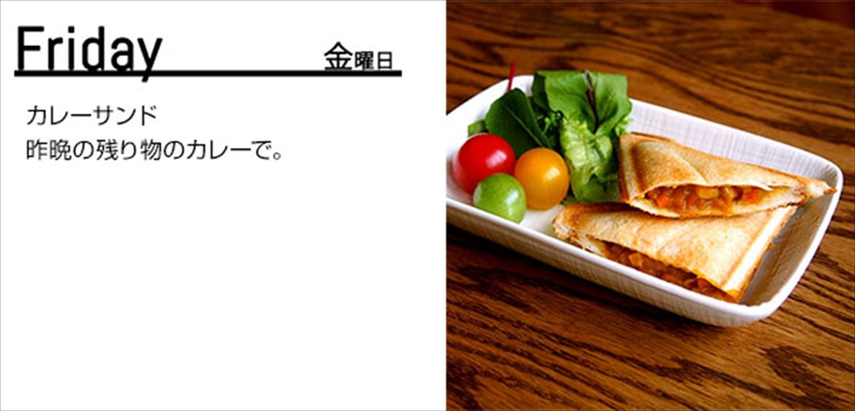 Yamazen (YAMAZEN) multi Sand maker (with hot sand Taiyaki plate) White YHS-X700-2N (W) by Yamazen (YAMAZEN) (Image #9)