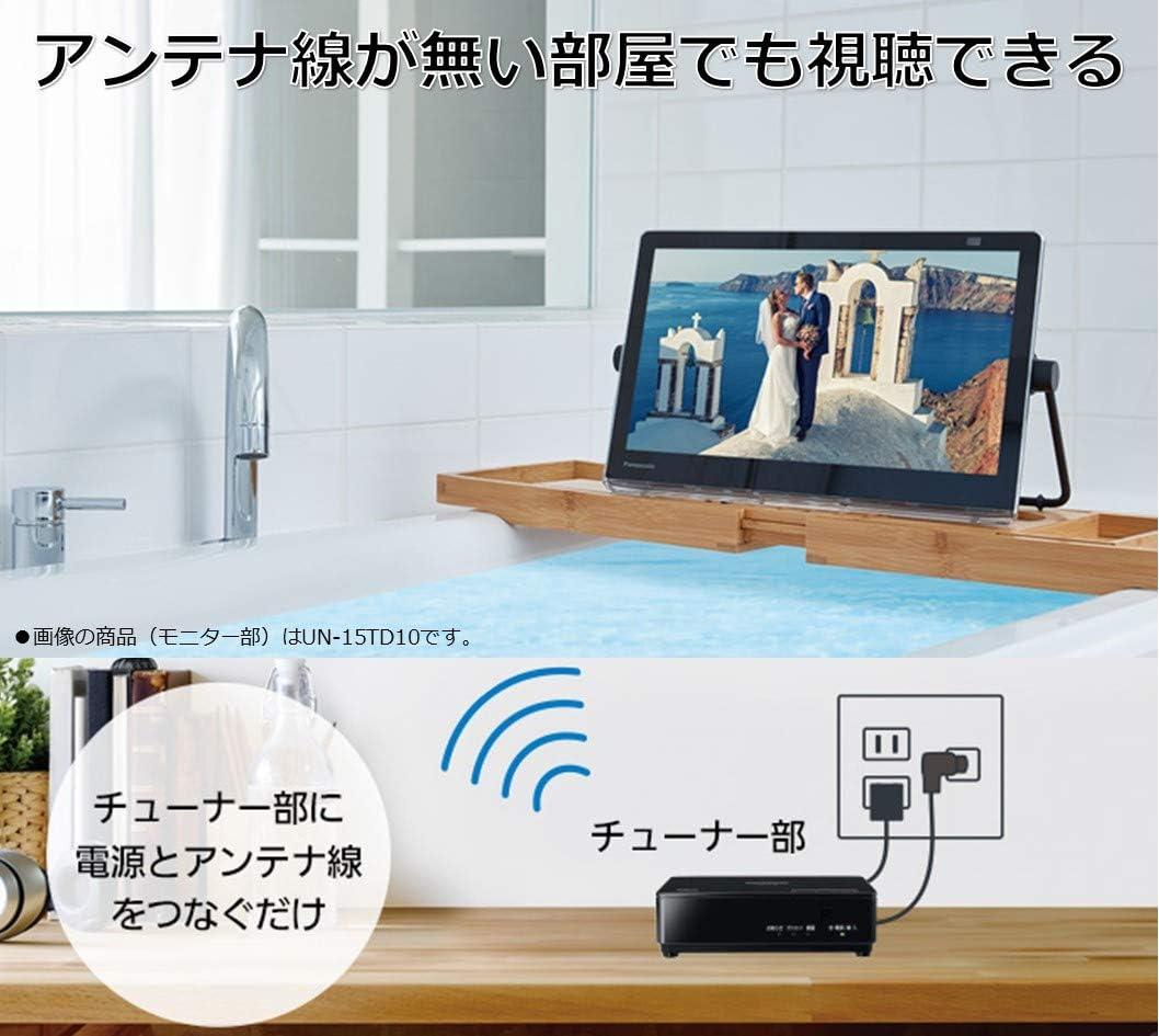 チューナー分離型、防水テレビ