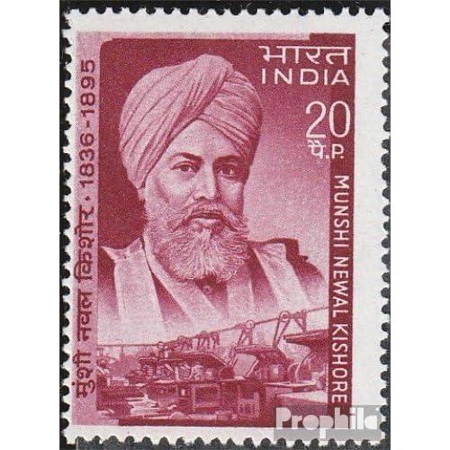 inde 494 (complète.Edition.) 1970 Kishore (Timbres pour les collectionneurs)